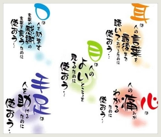 17-03-01-18-11-06-767_deco.jpg