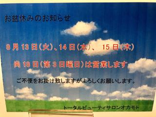 AC35D2F8-E735-4D64-B9B8-7FA3823F693A.jpg